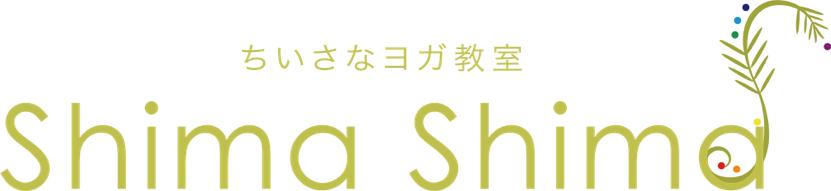 埼玉県戸田市の少人数制ヨガ教室ShimaShima|シマシマ